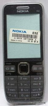 nokia accessories, nokia e52, -- Mobile Accessories -- Pasay, Philippines